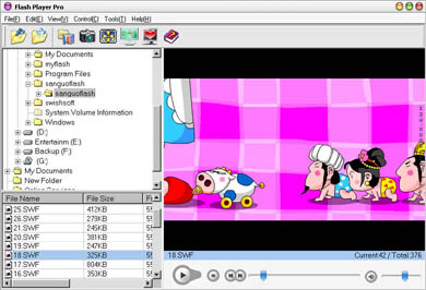 Flash Player Pro Screenshot 1