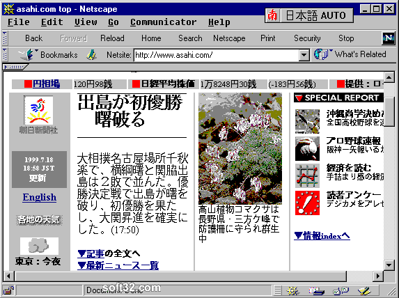 NJWIN CJK Viewer Screenshot 3