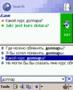 ECTACO PhraseBook Russian -> Polish for Pocket PC 1