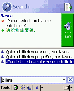 ECTACO PhraseBook Spanish -> Chinese for Pocket PC Screenshot
