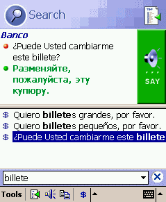 ECTACO PhraseBook Spanish -> Russian for Pocket PC Screenshot 1