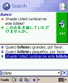 ECTACO PhraseBook Spanish -> Japanese for Pocket PC Screenshot