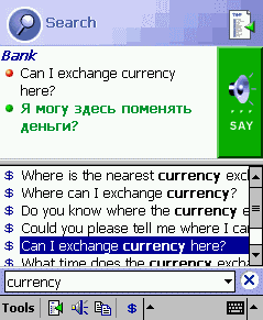 ECTACO PhraseBook English -> Russian for Pocket PC Screenshot