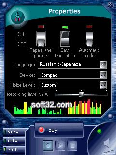ECTACO Voice Translator Russian -> Japanese Screenshot 3