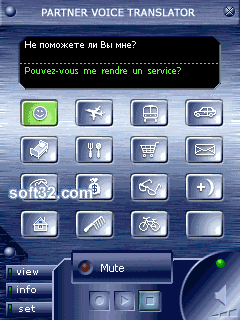ECTACO Voice Translator Russian -> French Screenshot 2