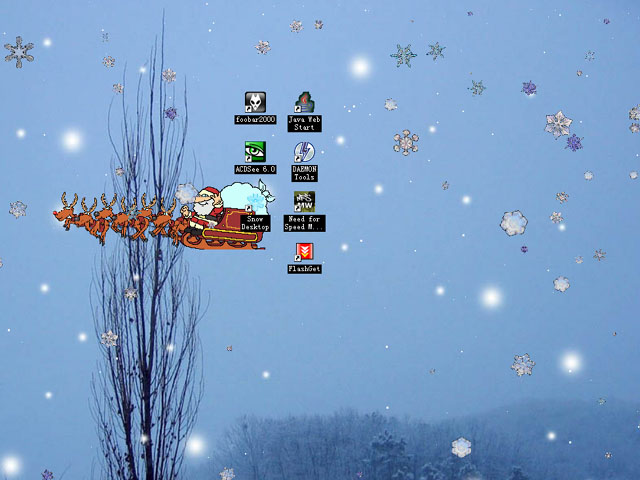 Snow Screensaver Screenshot