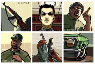 GTA San Andreas Display Pictures Screenshot