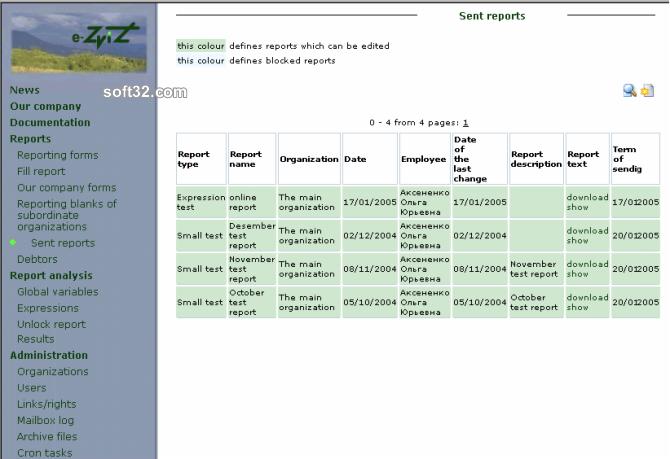 e-Zvit Screenshot