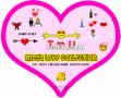 Love Emoticons 3