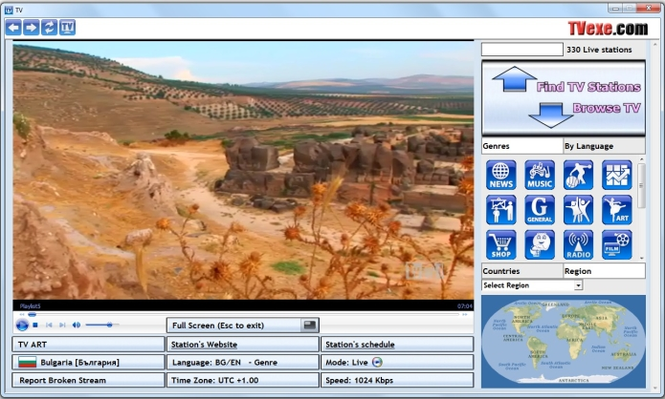 TVexe TV HD Screenshot 3