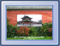 Art of War Screen Saver Screenshot 1