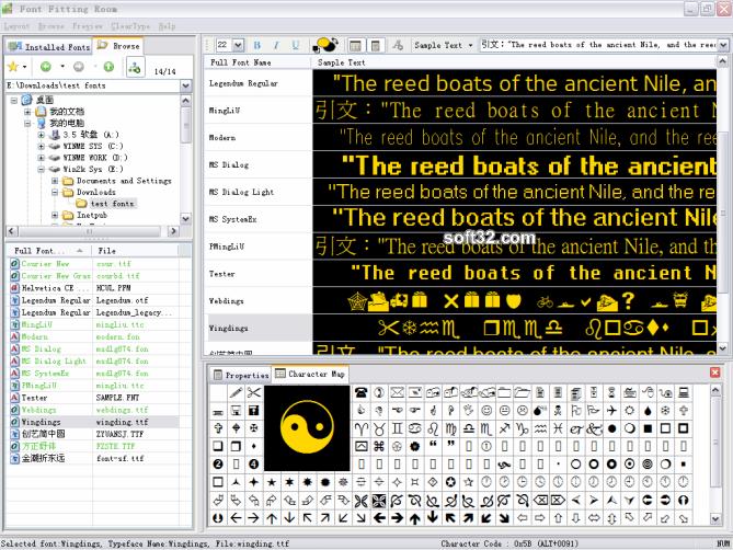 Font Fitting Room Standard Screenshot 4