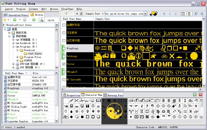 Font Fitting Room Standard Screenshot 2
