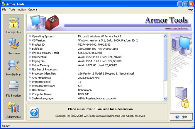Armor Tools Screenshot