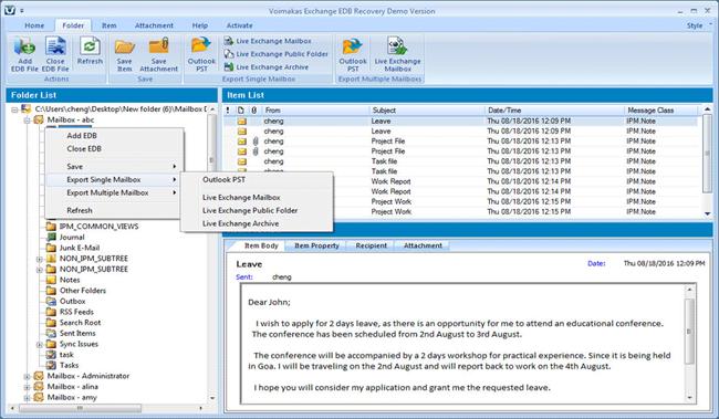 Export Exchange Server Mailbox to PST Screenshot 1