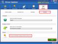 WinZip Driver Updater 1