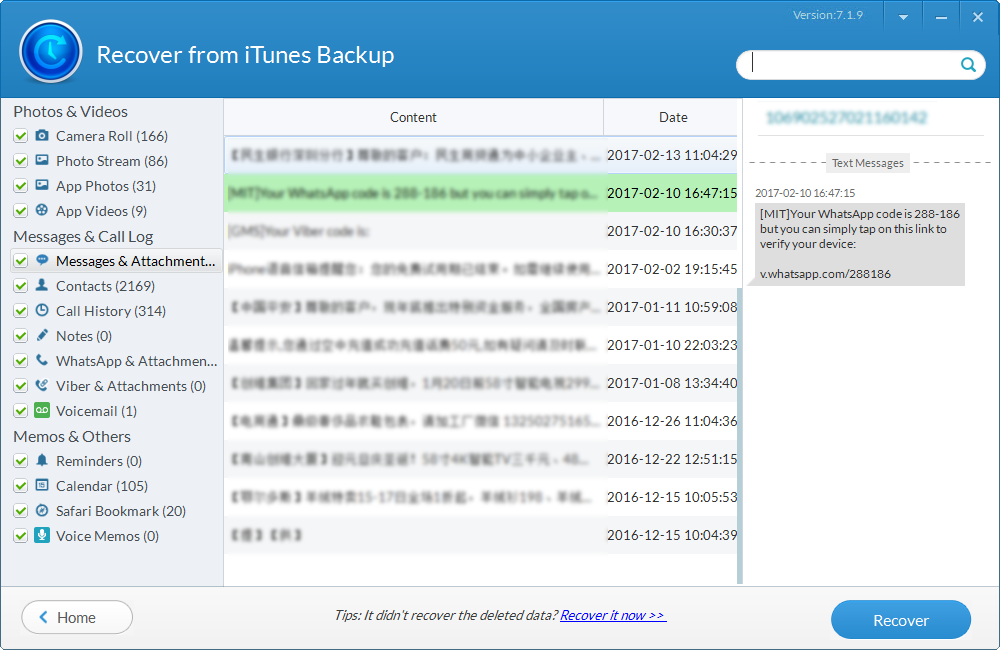 Jihosoft iPhone Backup Extractor Screenshot 3