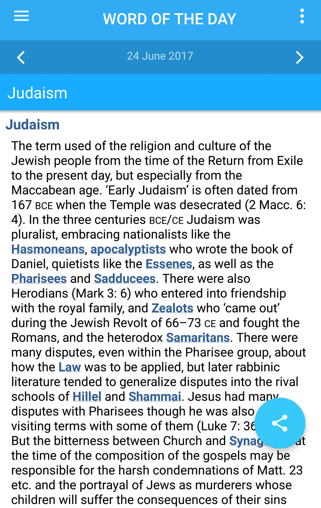 Oxford Dictionary of the Bible Screenshot