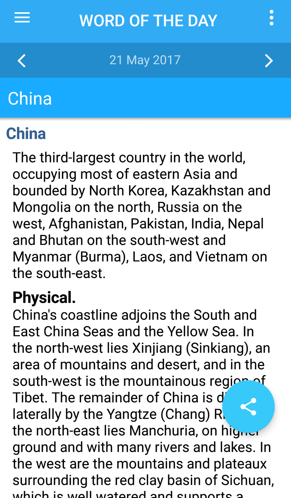 Oxford Dictionary of World History Screenshot