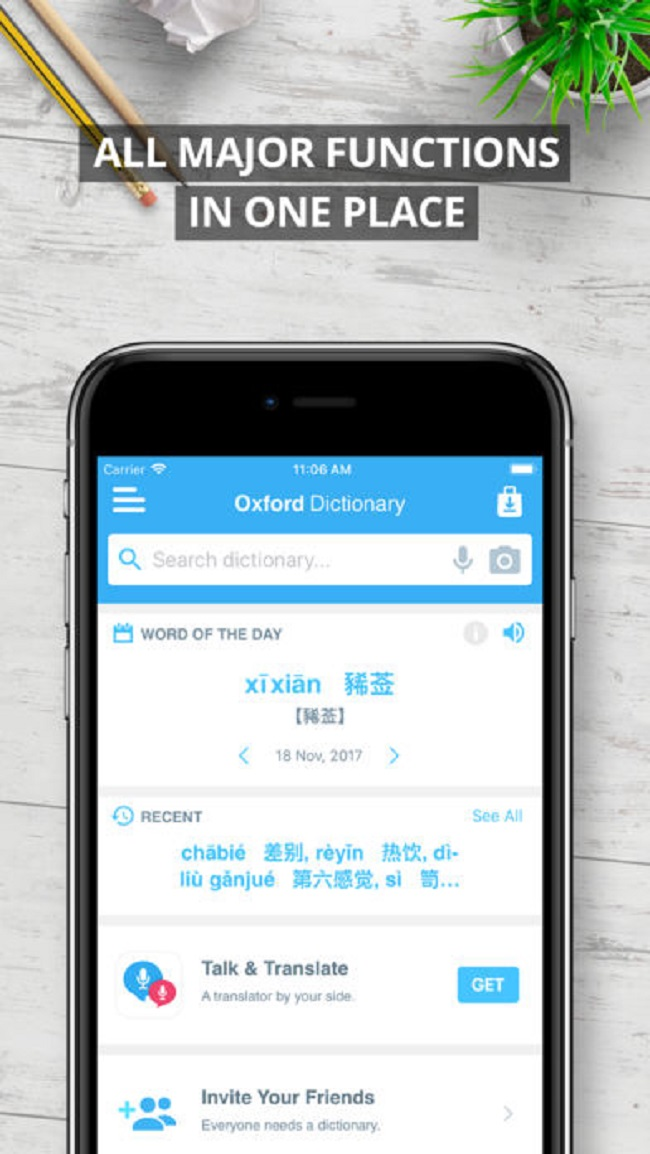 Oxford Chinese Dictionary 2017 Free Screenshot