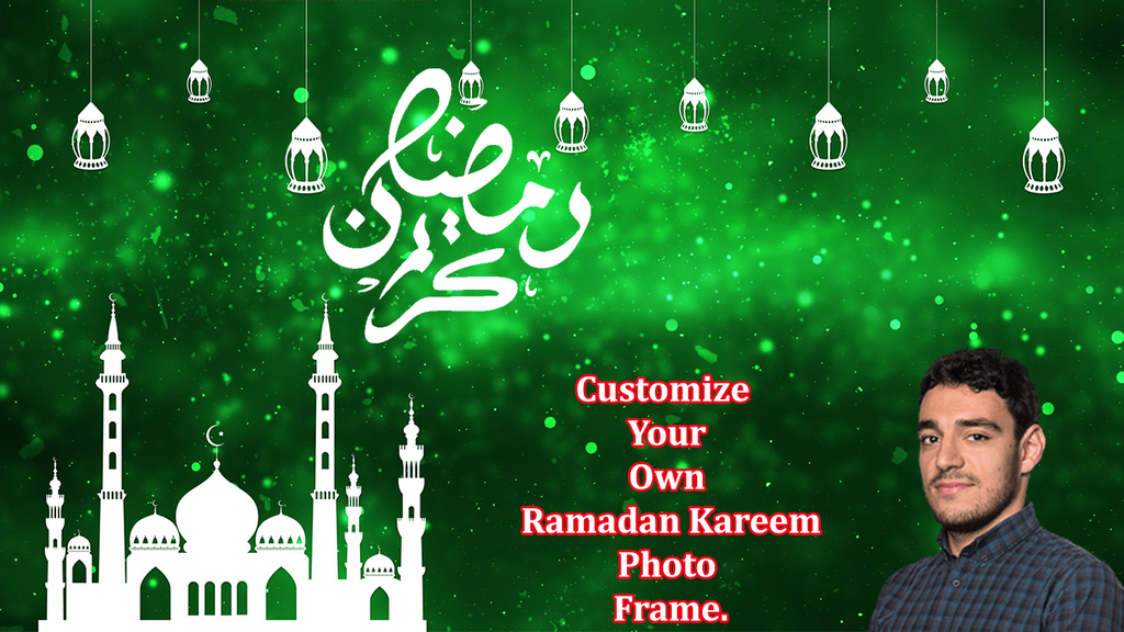 Download Ramadan Photo Frames 1.0 for Android