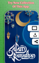 Ramadan Photo Frames 4