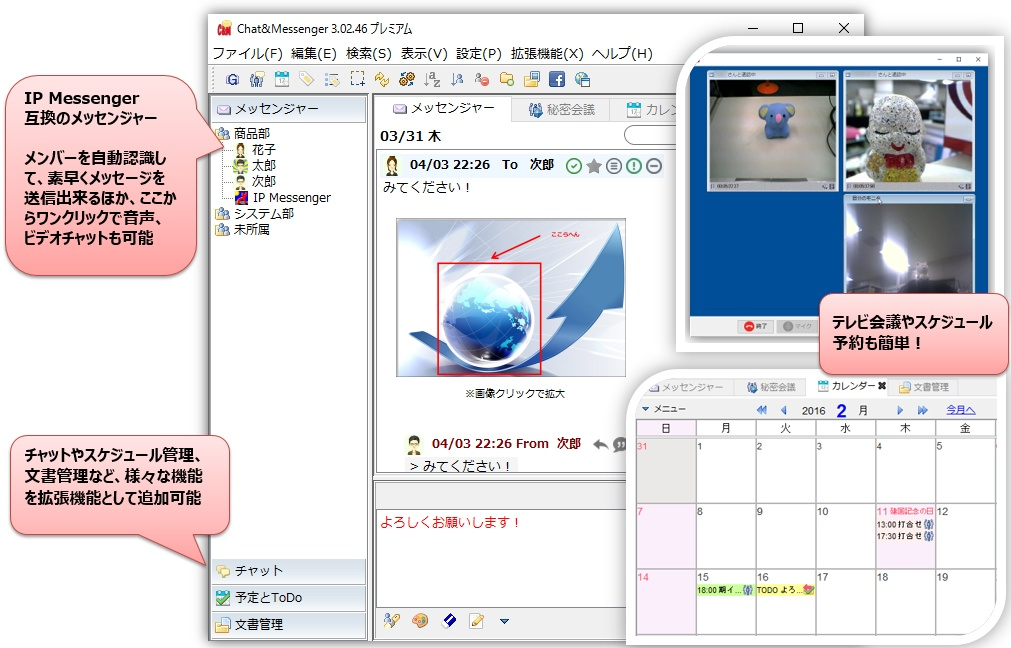 Chat&Messenger 1