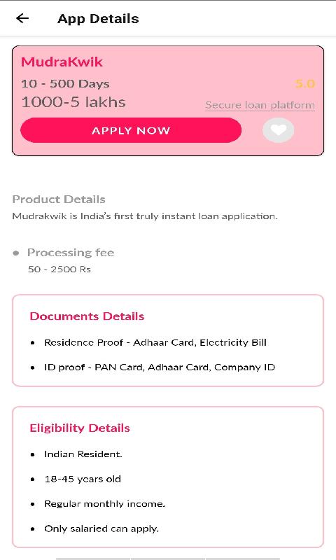 LoanMart App 4