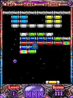 Active Ball Screenshot